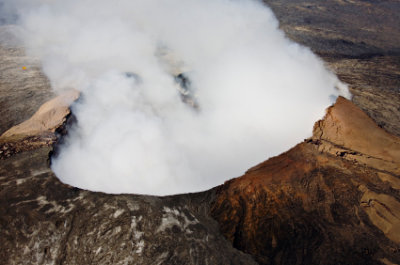 Hawaii Volcanoes - Pu`u `O`o eruption